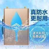 大容量鋰電池象邦鋰電池12v大容量戶外動力聚合物鋰電瓶逆變器疝氣燈電瓶防水 NMS陽光好物