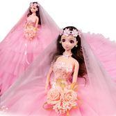 芭比娃娃芭比娃娃套裝婚紗豪華單個90公分粉色超大拖尾女孩公主生日洋娃娃wy