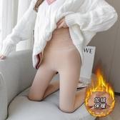 打底褲女襪秋冬季裸感加絨外穿肉色加厚秋褲秋季光腿神器大碼胖mm 完美計畫