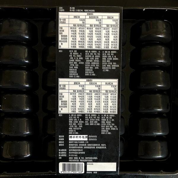 ㊣盅龐水產◇馬卡龍◇24入/280g±10%/盒◇零$375元/盒◇清甜可口又平價 歡迎團購 甜點