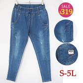 BOBO小中大尺碼【78228】寬版鬆緊白標牛仔哈倫褲 S-5L 現貨