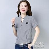 襯衫 格子襯衫復古女短袖2021新款修身收腰v領上衣夏季襯衣 16育心