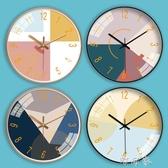 鐘表掛鐘客廳現代插色簡約大氣家用石英鐘創意靜音圓形時鐘掛表交換禮物