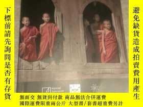 二手書博民逛書店Myanmar:罕見Prospect for Change【英文原版 16開 平裝】緬甸:前景的變化Y1382