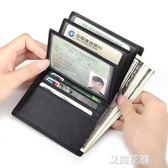 駕駛證皮套錢包一體包真牛皮男士多功能駕照本女式行駛證超薄卡包『艾麗花園』