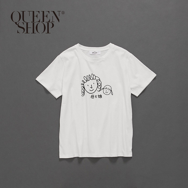 Queen Shop 【01037681】女裝 親子系列趣味頭像圖棉T*現+預*