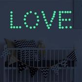 圓形熒光星星貼紙書房臥室夜光貼客廳衛生間廚房燈開關裝飾墻貼 瑪麗蘇DF