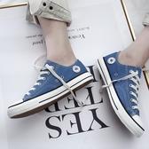 帆布鞋男低筒休閒鞋子男潮鞋韓版百搭板鞋男布鞋男鞋夏季2020新款 韓國時尚週