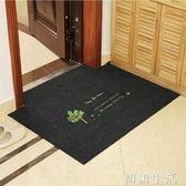 進門地墊入戶門墊臥室門口廚房浴室吸水腳墊衛浴防滑墊子地毯     初語生活