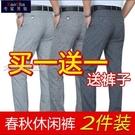 男運動褲春夏男裝長褲薄款中老年人休閒褲子寬鬆男褲男士西褲爸爸裝 快速出貨