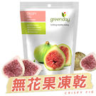 泰國知名天然水果凍乾,非油炸 採真空冷凍乾燥,封存天然水果精華 果纖維保留攝取豐富鈣質,真實水果原味