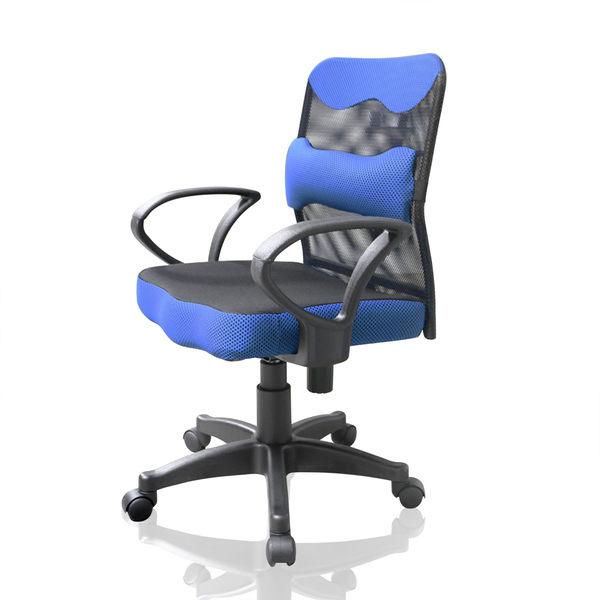 電腦椅 辦公椅 書桌椅 椅子【貝拉可可】MIT台灣製 工廠直營 DIJIA 帝迦 兒童椅 升降椅 會議椅 0616