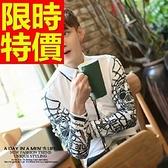 長袖襯衫 男上衣-明星同款復古創意限時特價奢華大方1色59k35【巴黎精品】