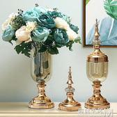 歐式花瓶擺件客廳插花干花餐桌電視櫃美式裝飾品家居家用輕奢擺設 遇見生活