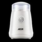 ACA/北美電器AC-C15電動咖啡豆研磨機 咖啡豆五谷雜糧磨粉機220VNMS 小明同學