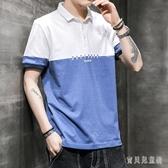 男士短袖t恤夏季新款Polo衫翻領寬鬆休閒上衣潮流印花半袖打底衫 yu13503『寶貝兒童裝』