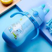 兒童保溫杯帶吸管嬰兒便攜水壺