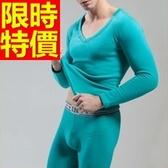 保暖內衣褲加絨(套裝)-必買保暖加厚長袖男衛生衣4款63k18【時尚巴黎】