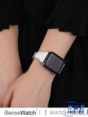 適用iwatch表帶創意蘋果手表帶皮質個性簡約女生潮配件【英賽德3C數碼館】