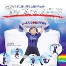 杯緣子女孩一起瘋世足充滿日本元素的啦啦隊裝扮共5款+1隱藏版 含蛋殼、蛋紙日本正版授權商品