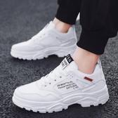老爹鞋2020新款冬季男鞋韓版百搭男士運動休閒老爹小白潮鞋秋季白鞋板鞋 貝芙莉