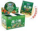 元氣健康館  易輕窕=蔬立暢酵素錠-酵素、益菌、藻類、果纖,一包有酵順暢!30包