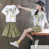 女童夏季套裝短褲2021新款兒童裝洋氣網紅夏季中大童運動12歲女孩 母親節特惠