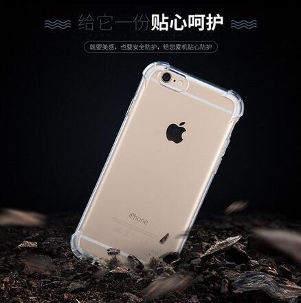 【SZ62】4代防摔殼 三星Note 8手機殼 N950F保護套 NOTE8手機套