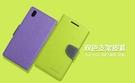 88柑仔店~韓國MERCURY Goospery HTC Desire 816 手機套保護套Mercury816翻蓋支架保護皮套
