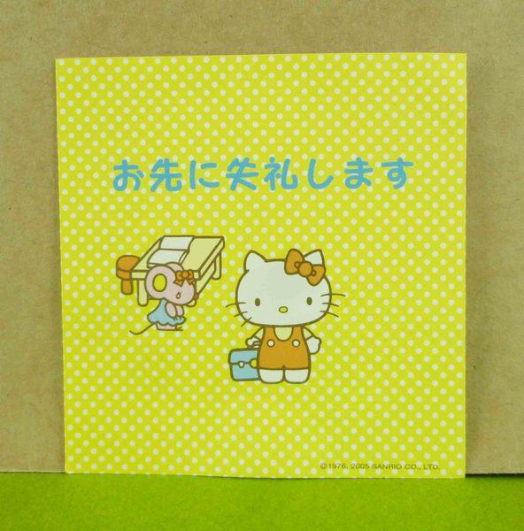 【震撼精品百貨】Hello Kitty 凱蒂貓~造型卡片-黃送禮