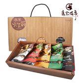 鹿窯菇事.五福禮盒(100g/盒)﹍愛食網