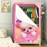簡易宿舍單人衣櫥衣櫃 簡約現代多功能寢室學生小號布衣櫃經濟型jy【免運】