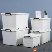 衣物收納箱塑料加厚被子整理箱儲物箱帶輪子【淘夢屋】
