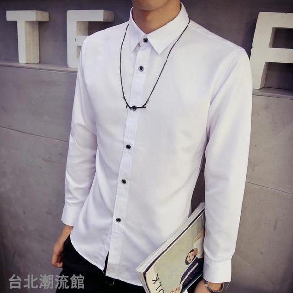 售完即止-純色長袖襯衫男士韓版修身型青少年休閒白色襯衣男裝衣服寸8-2(庫存清出T)