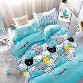 Artis台灣製 雙人加大床包/四季被四件組【遇見貓】雪紡棉