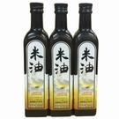 高榖維素玄米胚芽油500ml*3瓶組-泰...