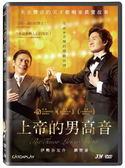 上帝的男高音 DVD (購潮8) 4710474442232