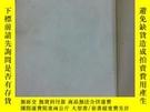 二手書博民逛書店罕見服爾德傳:Y337121 莫羅阿 著 傅雷 譯 商務印書館 出版1947