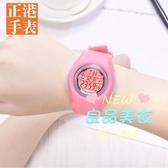 兒童手錶 精致別樣女童手錶韓版時尚潮流兒童女孩防水學生可愛公主女電鑽錶 4色