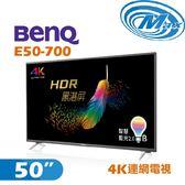 《麥士音響》 BenQ明基 50吋 4K電視 E50-700