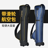 高爾夫球包可背可推/拉多功能航空包高爾夫球袋球桿袋高爾夫裝備WD