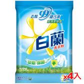 白蘭茶樹除菌洗衣粉4.25kg*4入(箱)【愛買】