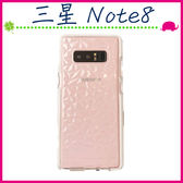 三星 Galaxy Note8 6.3吋 鑽石紋手機套 立體背蓋 透明保護殼 全包邊手機殼 菱紋保護套 軟殼 外殼
