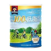 桂格100%低脂奶粉1500g【愛買】