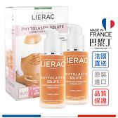 Lierac 黎瑞 新孕膚精華液 / 撫紋精華液 75ml(2入組)【巴黎丁】