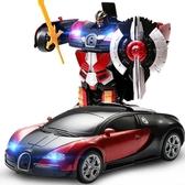 勝雄遙控車玩具變形機器人金剛充電動遙控汽車兒童玩具車男孩賽車