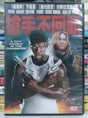 挖寶二手片-G10-057-正版DVD*電影【槍手不回頭】-方基墨*約翰拉洛奎特