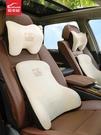汽車靠枕 汽車頭枕護頸枕記憶棉頸靠枕奔馳寶馬四季座椅車用頭枕