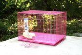 兔子籠兔籠子 豚鼠籠 鬆鼠籠 寵物籠 大號 特大號兔籠igo 晴天時尚館