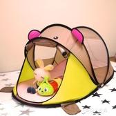 帳篷室 墊子 小球內外玩具游戲屋公主過家家女孩折疊海洋球池 YXS新年禮物